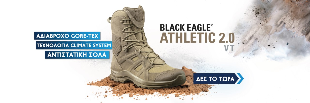 thumbnail black eagle athletic 1